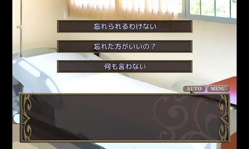 悪魔は囁くだけ【3】 -略奪- screenshot 4
