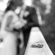 Wedding photographer Maksim Efimov (MaksimEfimov). Photo of 17.02.2018