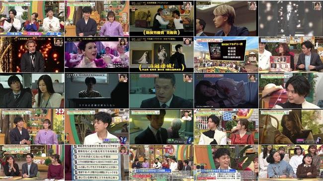 200215 (720p) 王様のブランチ (白石麻衣)