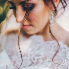 Wedding photographer Anna Grishenkova (nyutaG). Photo of 10.12.2016