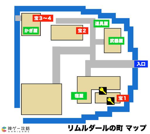 ドラクエ1_リムルダールのマップ
