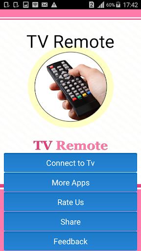 萬能電視機遙控器對所有