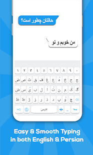 Persian keyboard: Persian Language Keyboard