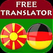 Macedonian German Translator