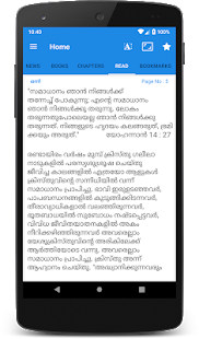 Download CRF Book (Christian Revival Fellowship) For PC Windows and Mac apk screenshot 5