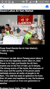 Penang Tourist Info- screenshot thumbnail