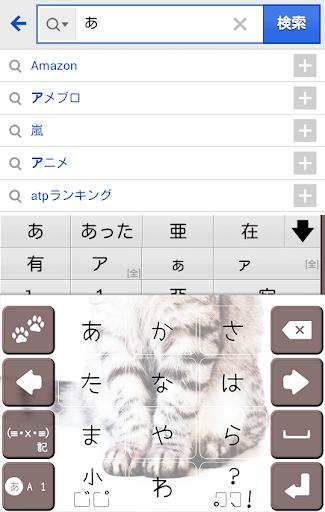 きせかえキーボード 顔文字無料★Cat Hands