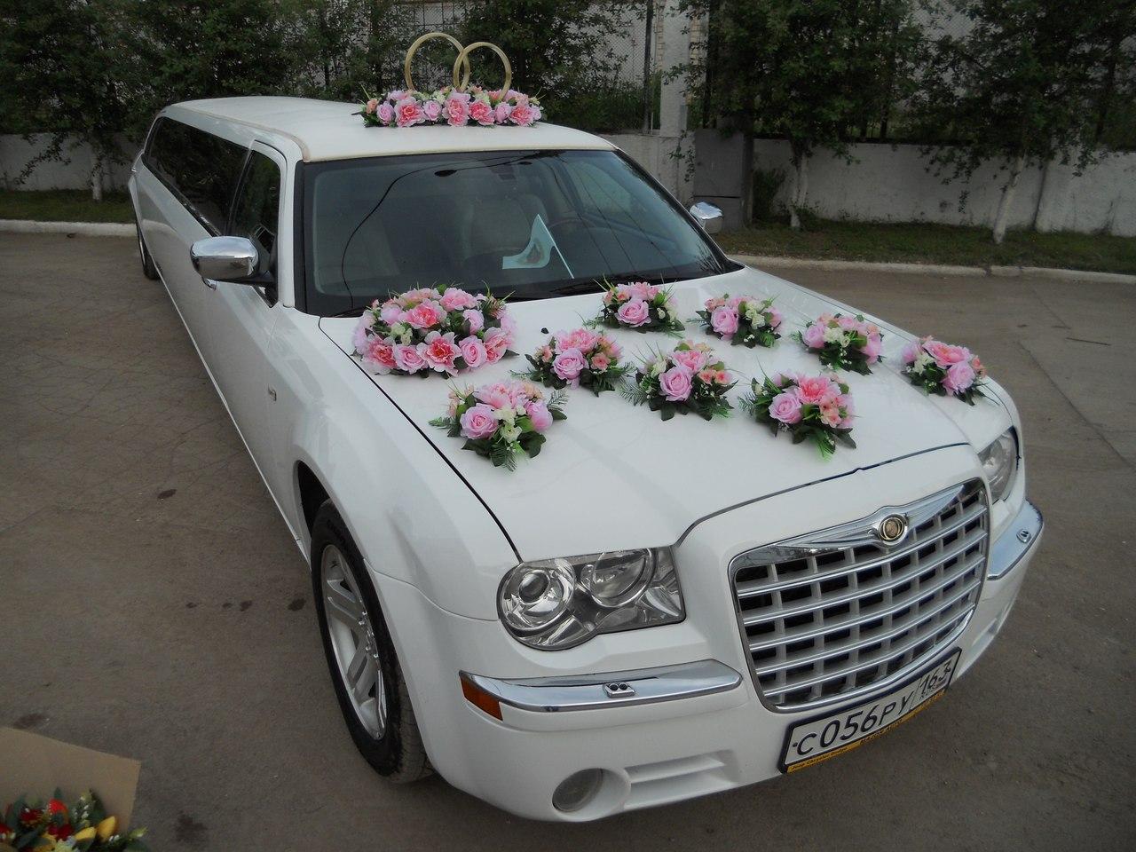 Chrysler 300C в Самаре