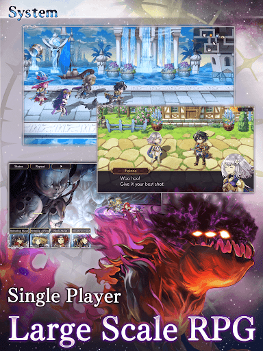 ANOTHER EDEN - screenshot