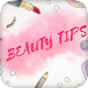 Beauty tips 2019 for PC-Windows 7,8,10 and Mac