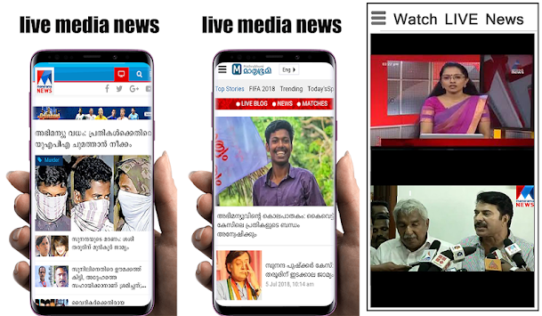 kerala news:asianet news,manorama news and all rating apk