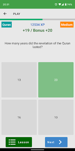 Top Islamic Quiz 🕋 2.2.1.1135 screenshots 2