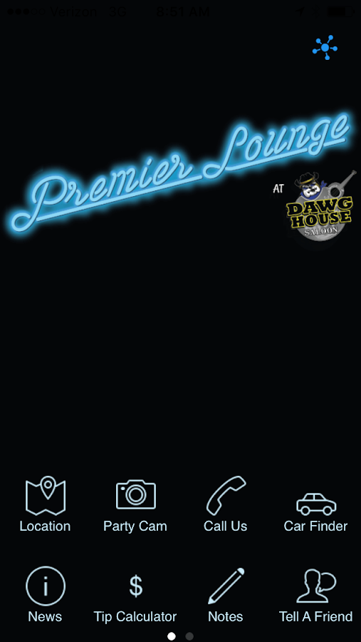 Premier Lounge at Dawghouse- screenshot