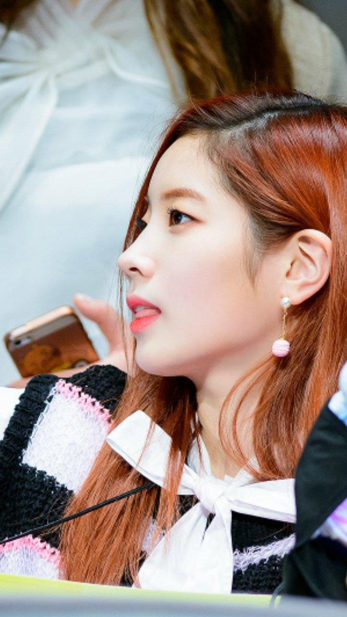 dahyun profile 3