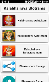 Download Kalabhairava Stotrams For PC Windows and Mac apk screenshot 1