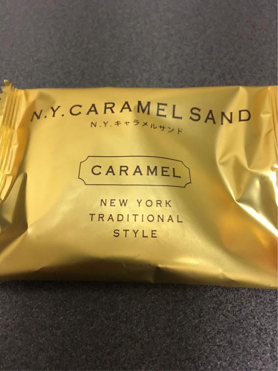 ニューヨークキャラメルサンドの黄金の袋