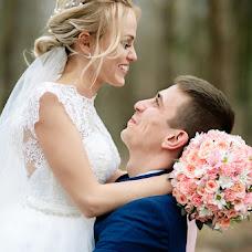Wedding photographer Olga Tryapicyna (tryolga). Photo of 01.05.2018