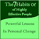 The 7 Habits of Highly Effective People for PC-Windows 7,8,10 and Mac