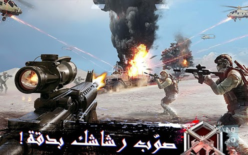 ‫INVASION: صقور العرب‬‎- screenshot thumbnail