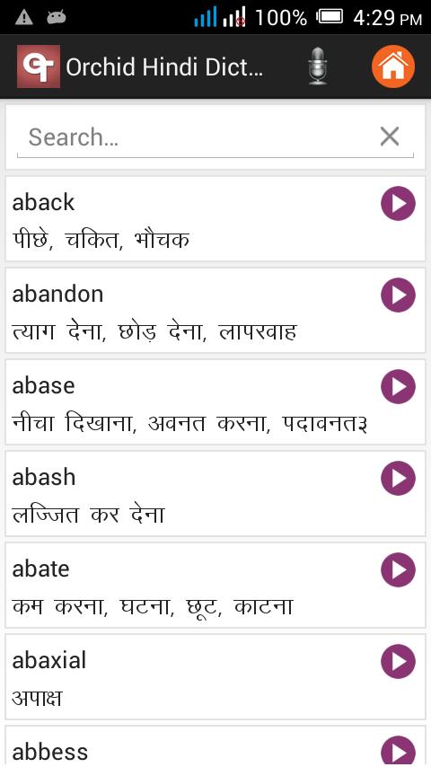 hindi to english dictionary app