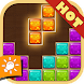 Brain Teaser Puzzles - Free Puzzle Games For Girls - Androidアプリ