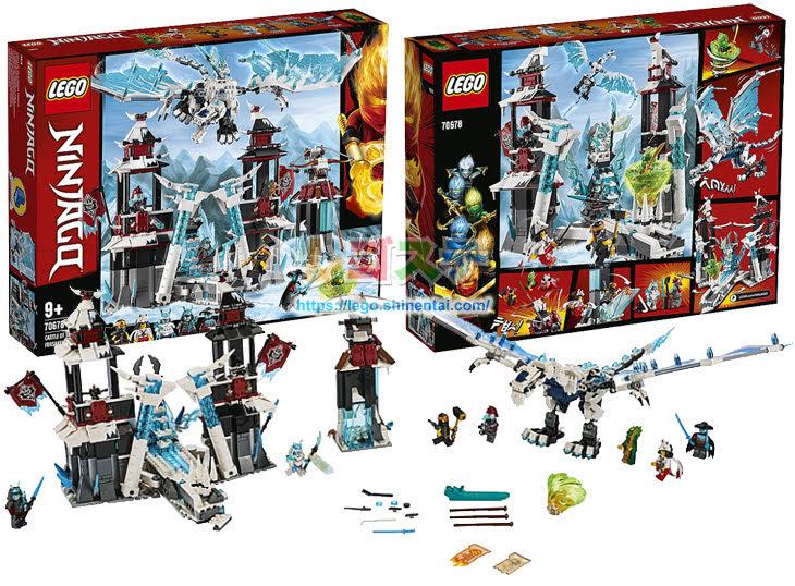 70678 氷の要塞(レゴ ニンジャゴー)LEGO