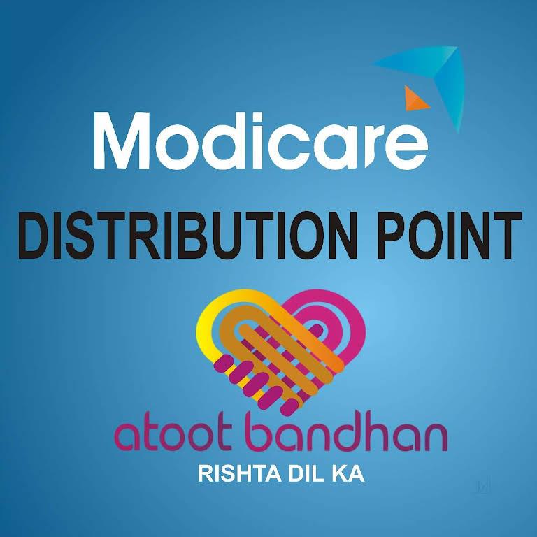 Modicare DP (Distribution Point) Silvassa - Supermarket in