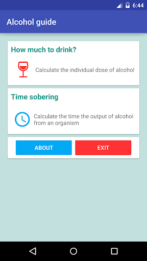 how much alcohol to drink? screenshot 1