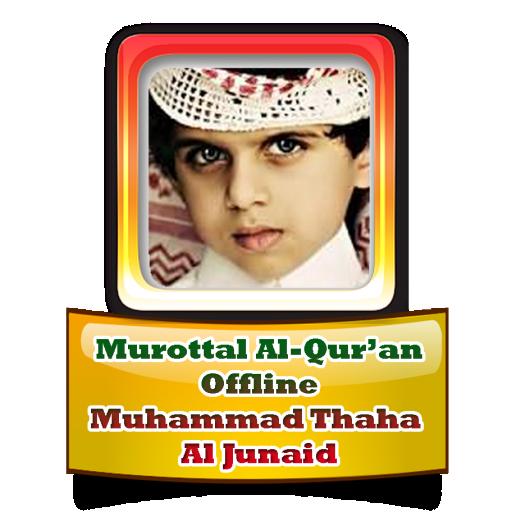 Murottal Al-Quran ( Mp3 Offline ) APK