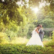 Wedding photographer Katya Goculya (KatjaGo). Photo of 30.10.2013