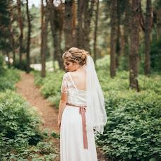 Wedding photographer Sofіya Yakimenko (sophiayakymenko). Photo of 25.09.2018