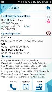 Healthway Medical Group- screenshot thumbnail