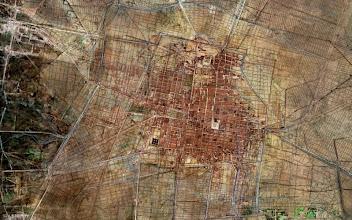 Photo: 1640 Ciudad de México Urbanización
