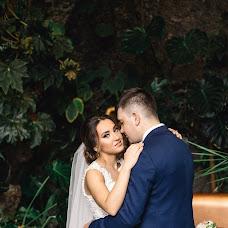 Wedding photographer Kseniya Frolova (frolovaksenia). Photo of 08.11.2018
