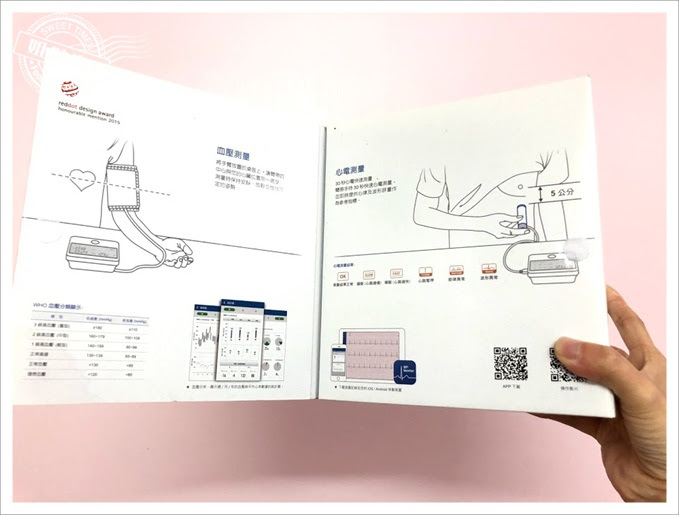 Vion整合式心電血壓計說明書