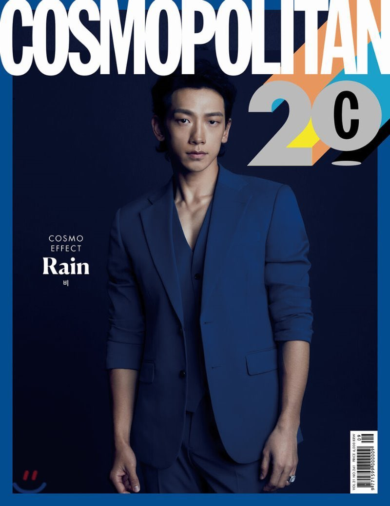 cosmo20_7