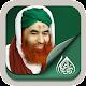 Maulana Ilyas Qadri (Islamic Scholar) (app)