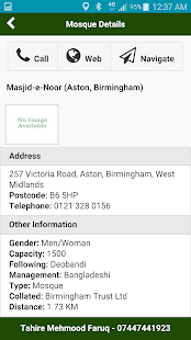 Mosque Directory- screenshot thumbnail