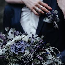 Fotógrafo de casamento Polina Evtifeeva (terianora). Foto de 29.10.2017