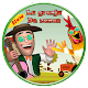 La granja de s zénon 4 (app)