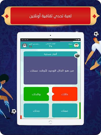 Tahadi Wasla - u062au062du062fu064a u0648u0635u0644u0629 6.0.2 screenshots 9