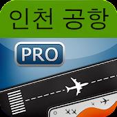 Tải Game 서울 인천 공항 프로