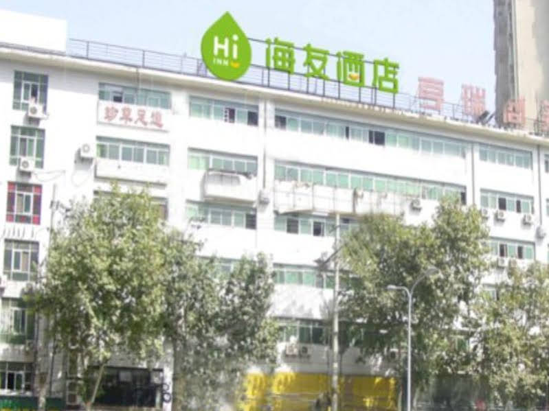 Hi Inn Xian Jixiang Road Branch