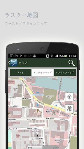 無料旅游Appのサンパウロオフラインマップ|記事Game