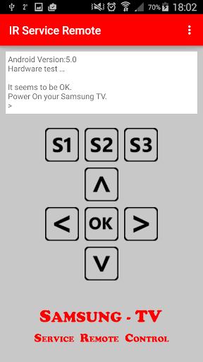 Service Remote Control screenshot 1