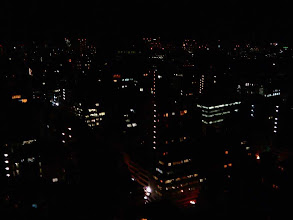 Photo: Toshi Center Hotel View 21F