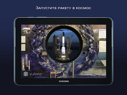 Download Музей Ингосстрах for Windows Phone apk screenshot 7