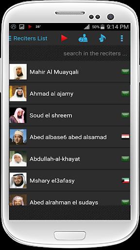 Quran freeware for Windows Mobile Phone.