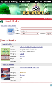 Alahazrat.net - náhled