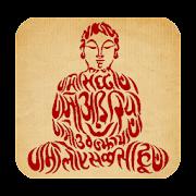 Jain Aarti & Mangal Divo